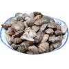 【瑶山情】鲜活大蛤蜊新鲜野生无沙海鲜水产鲜活1500g贝类花甲