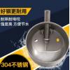 猪用17CM不锈钢圆形大号饮水碗畜牧养殖育肥猪母猪自动饮水器喝水